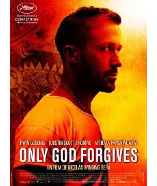 Только Бог простит [Blu-ray]
