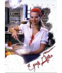 Едим дома - сборник рецептов. Часть 1 [2 DVD]