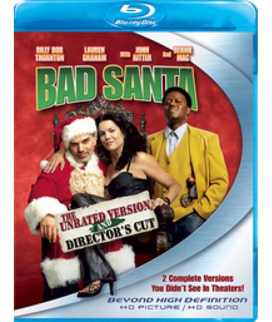 Плохой Санта [Blu-ray]