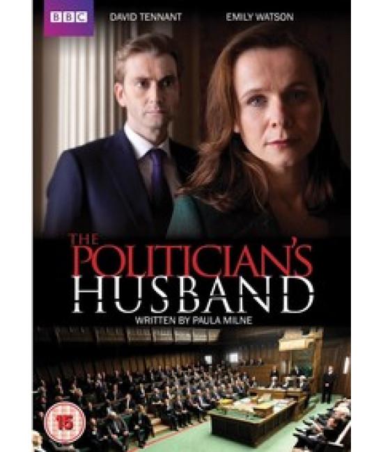 Муж женщины-политика (1 сезон) [DVD]