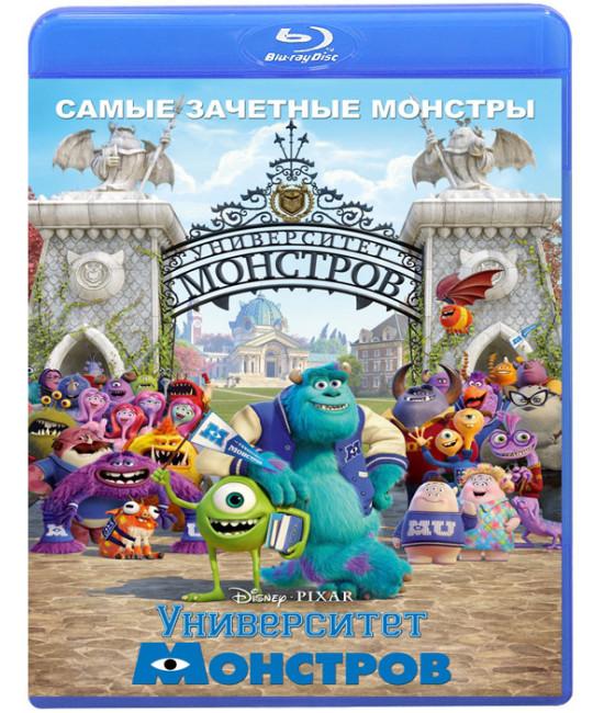 Университет монстров [Blu-ray]