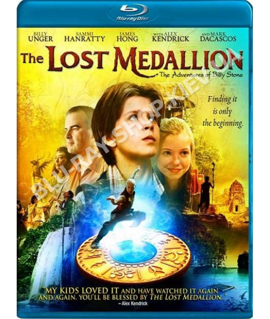 Пропавший медальон [Blu-ray]