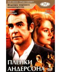 Пленки Андерсона [Blu-ray]