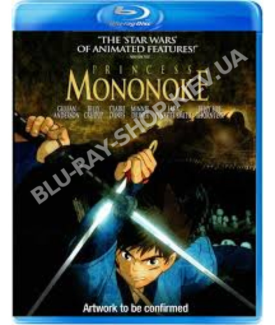 Принцесса Мононоке [Blu-ray]