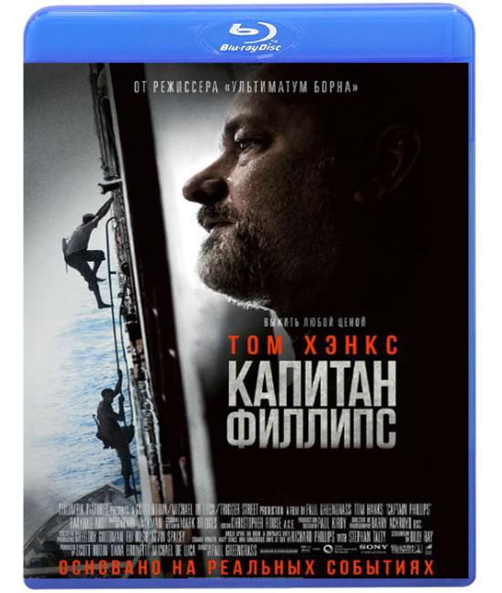 Капитан Филлипс [Blu-ray]