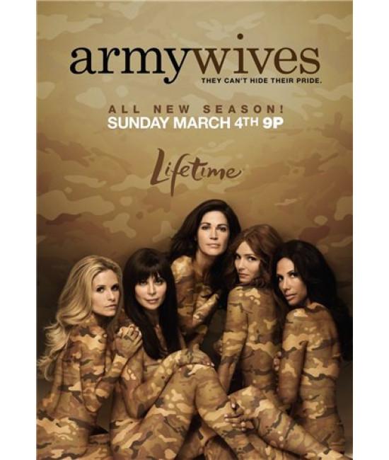 Армейские жены (7 сезон) [DVD]
