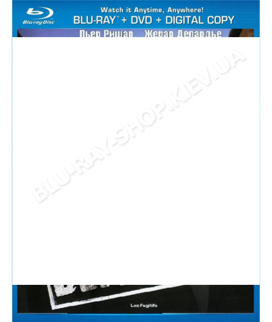 Беглецы [Blu-ray]