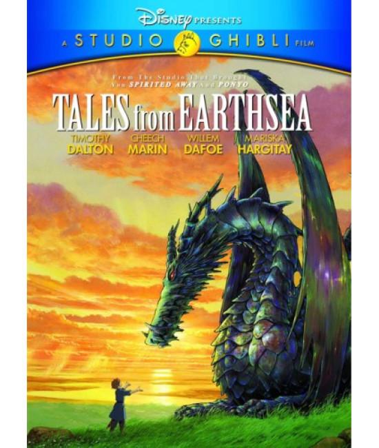 Сказания Земноморья [Blu-ray]