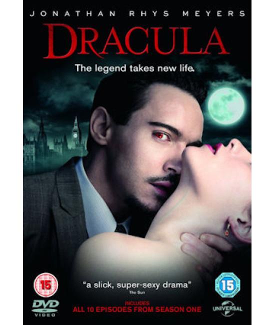 Дракула (1 сезон) [1 DVD]