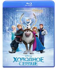 Холодное сердце [Blu-ray]