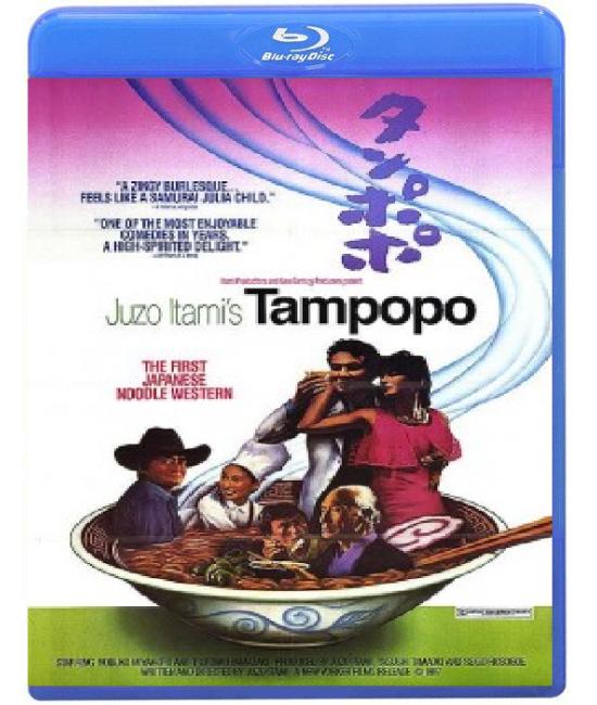 Одуванчик [Blu-ray]
