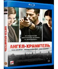 Ангел-хранитель [Blu-ray]