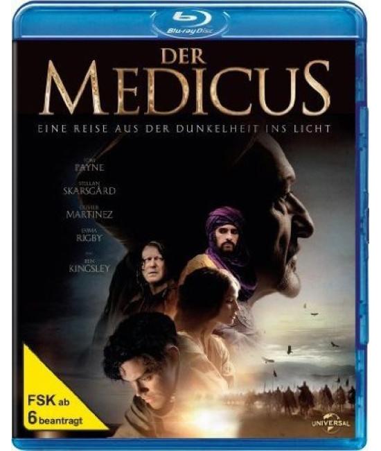Лекарь: Ученик Авиценны [Blu-ray]