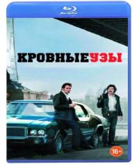 Кровные узы [Blu-ray]