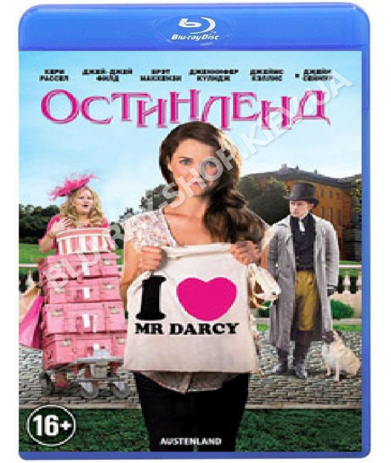Остинленд [Blu-ray]