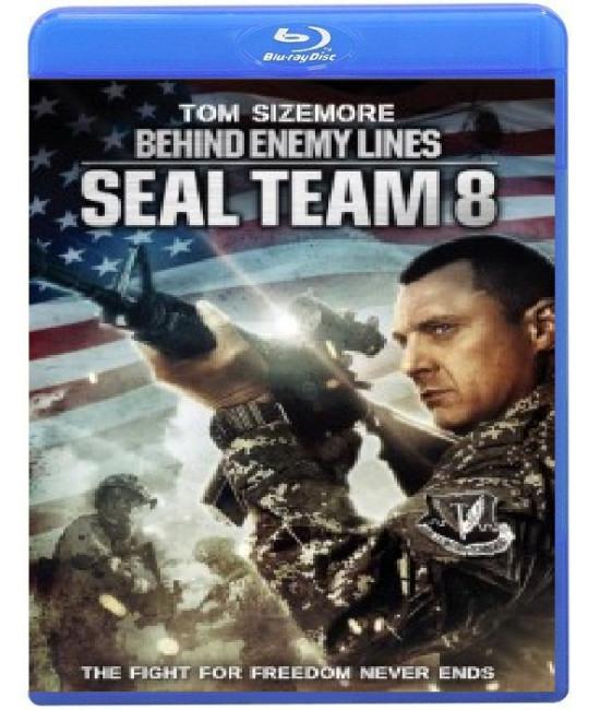 Команда восемь: В тылу врага [Blu-ray]