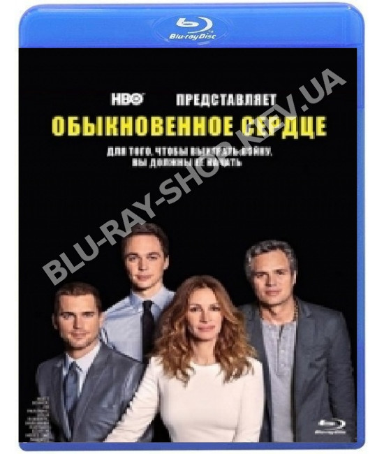 Обыкновенное сердце [Blu-Ray]