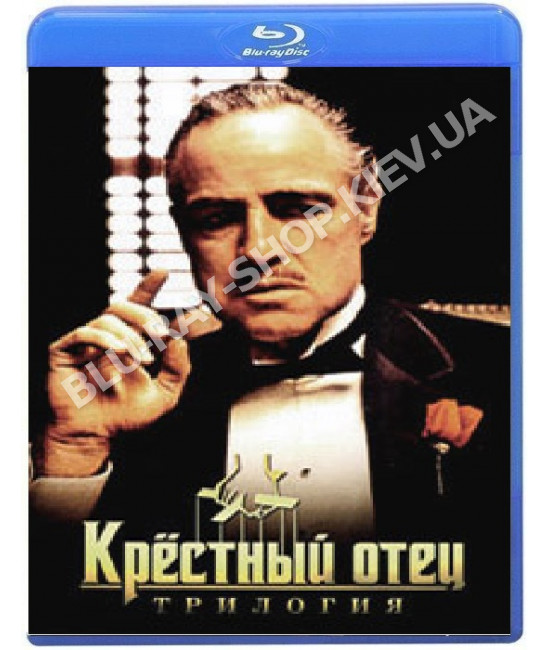Крестный отец (Трилогия) [3 Blu-ray]