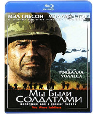 Мы были солдатами [Blu-ray]