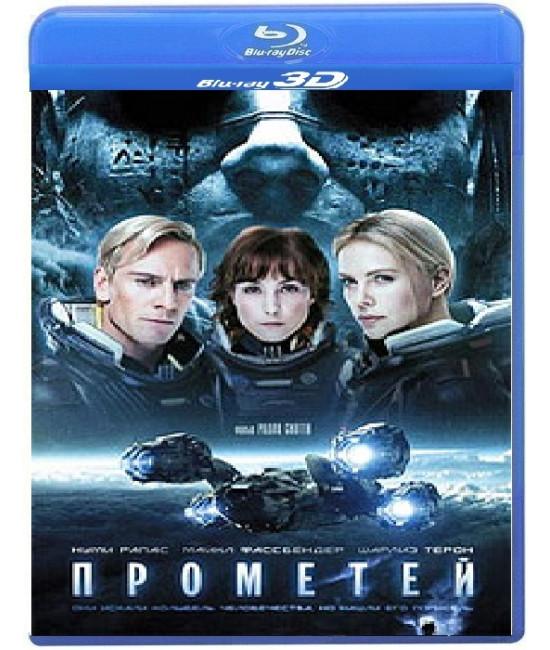 Прометей [3D+2D Blu-ray]