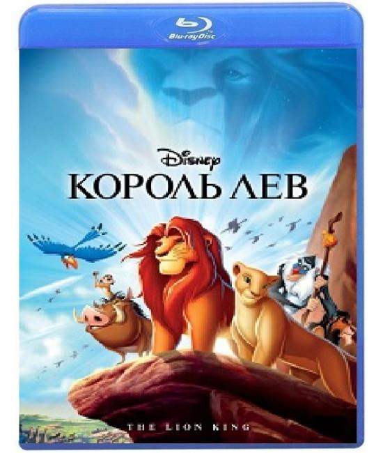Король лев. Трилогия. Коллекционное издание [3 Blu-ray]