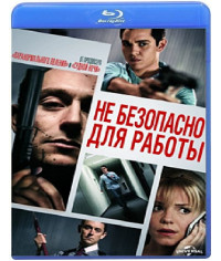 Небезопасно для работы [Blu-ray]