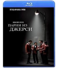 Парни из Джерси [Blu-ray]