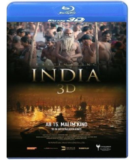 Очаровательная Индия [3D Blu-ray]