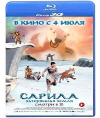 Легенда о Сариле (Сарила: Затерянная земля) [3D/2D Blu-Ray]