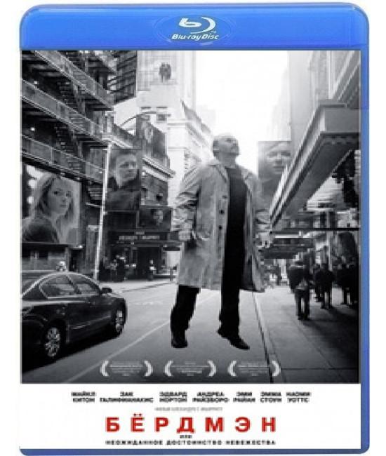 Бёрдмэн [Blu-ray]