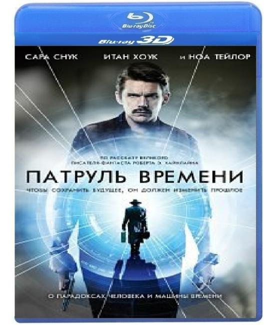 Патруль времени [3D/2D Blu-Ray]