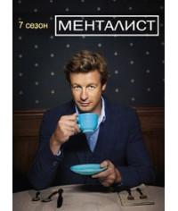 Менталист (1-7 сезоны) [12 DVD]