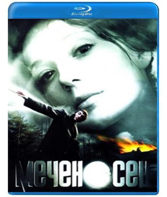 Меченосец [Blu-ray]
