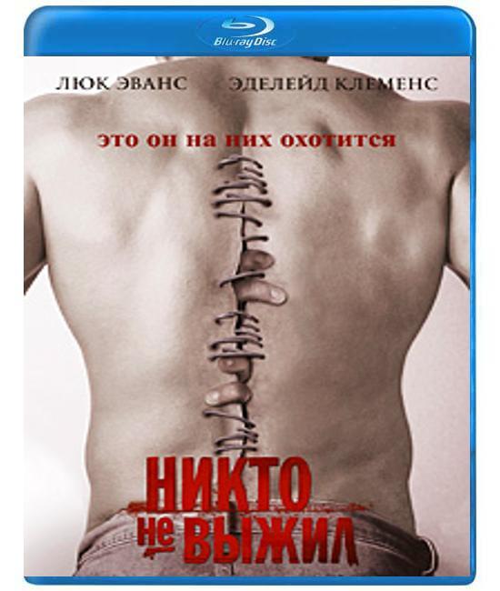 Никто не выжил [Blu-ray]