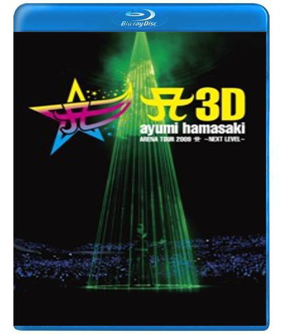 Ayumi Hamasaki - Arena Tour 2009 - Next Level [Blu-Ray]