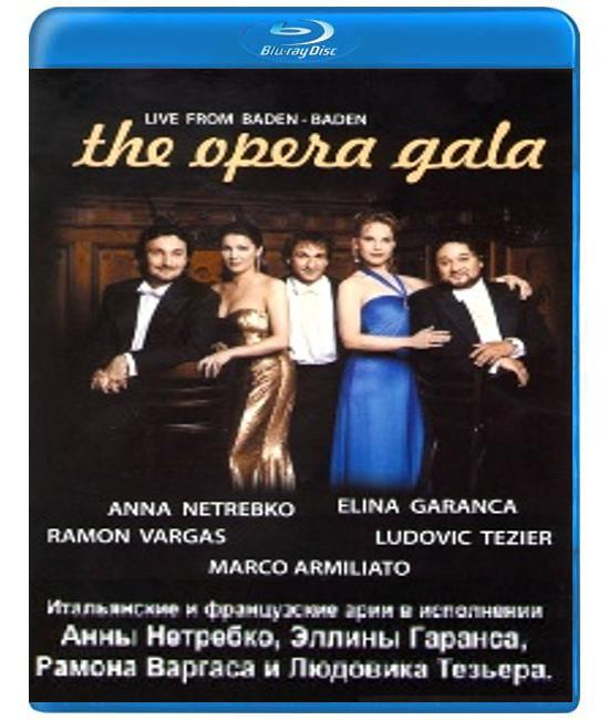 The Opera Gala: Live from Baden-Baden [Blu-Ray]