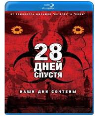 28 дней спустя [Blu-Ray]