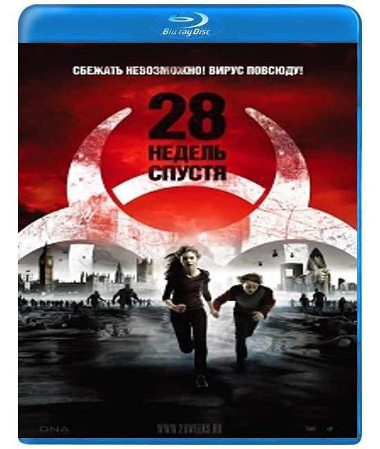 28 Недель спустя [Blu-Ray]