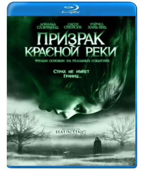 Призрак Красной реки [Blu-Ray]