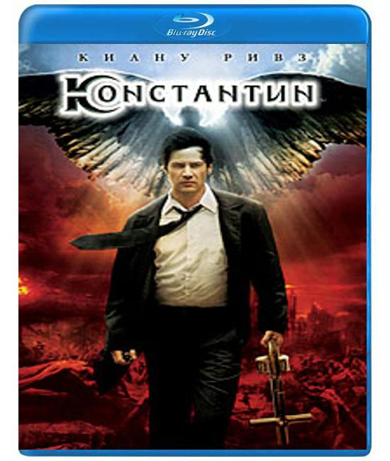 Константин: Повелитель тьмы [Blu-ray]
