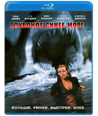Глубокое синее море [Blu-Ray]