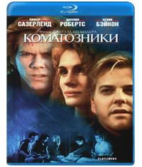 Коматозники [Blu-ray]