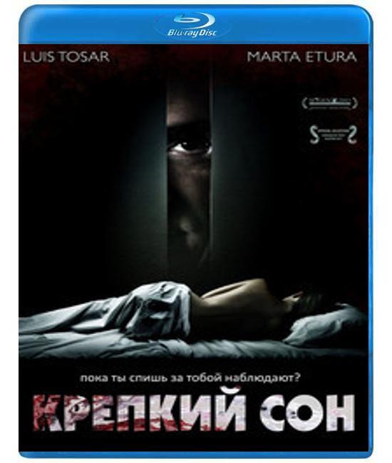 Крепкий сон  [Blu-Ray]