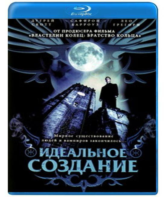 Идеальное создание  [Blu-ray]
