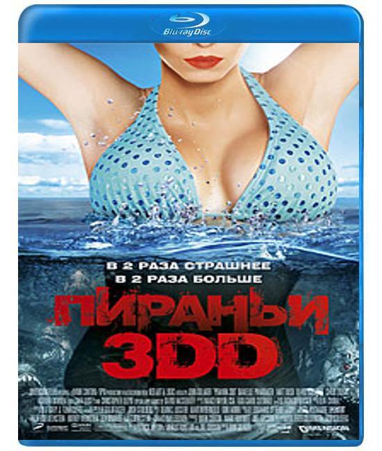 Пираньи 3DD [Blu-ray]