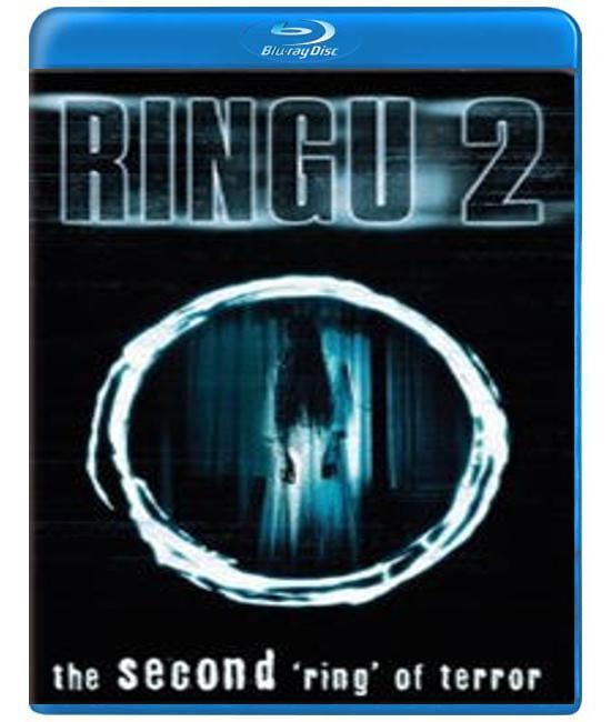 Звонок 2  [Blu-ray]