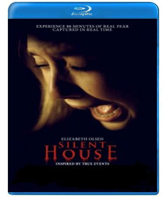 Тихий дом  [Blu-ray]