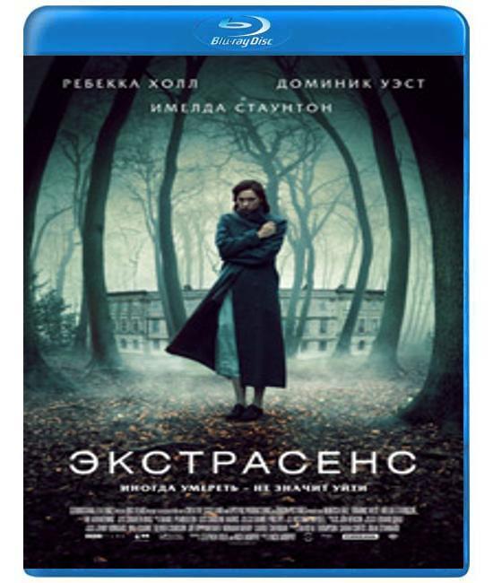 Экстрасенс [Blu-ray]