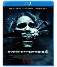 Пункт назначения 4 [Blu-ray]