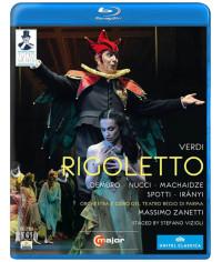 Джузеппе Верди - Риголетто [Blu-ray]
